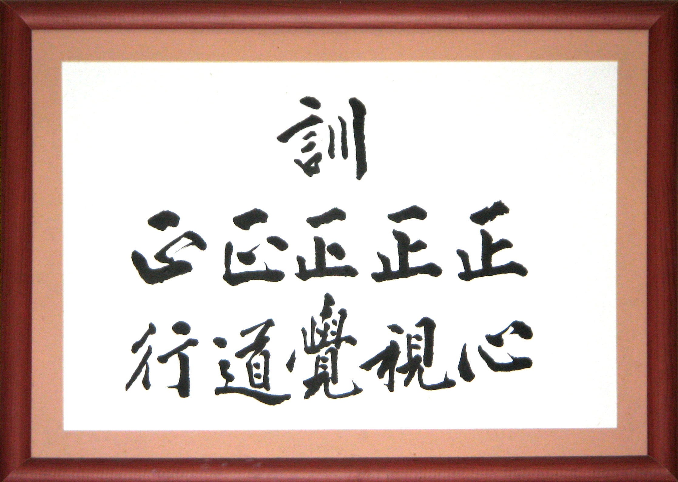 пять принципов куксандо